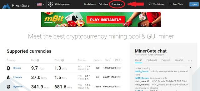 MinerGate โปรแกรมขุดเหรียญ เเค่เปิดคอมพิวเตอร์ที่มีเน็ตแค่นั้น ก็สามารถขุดเหรียญกันได้เเล้ว
