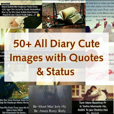 Meri Diary | Dera Diary Cute Images with Quotes and Status