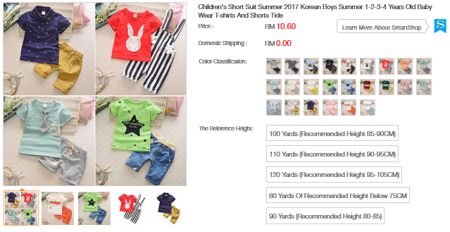 http://www.sgshop.com.my/taobao/mall/details?tbid=533837648482&cid=50010540&tbnick=%E6%B1%87%E7%BE%8E%E4%BD%B3%E5%BA%93%E6%97%97%E8%88%B0%E5%BA%97&cno=0&goodsid=&shopType=5