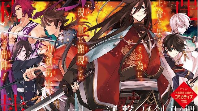 Katsugeki: Touken Ranbu Legendado (COMPLETO)