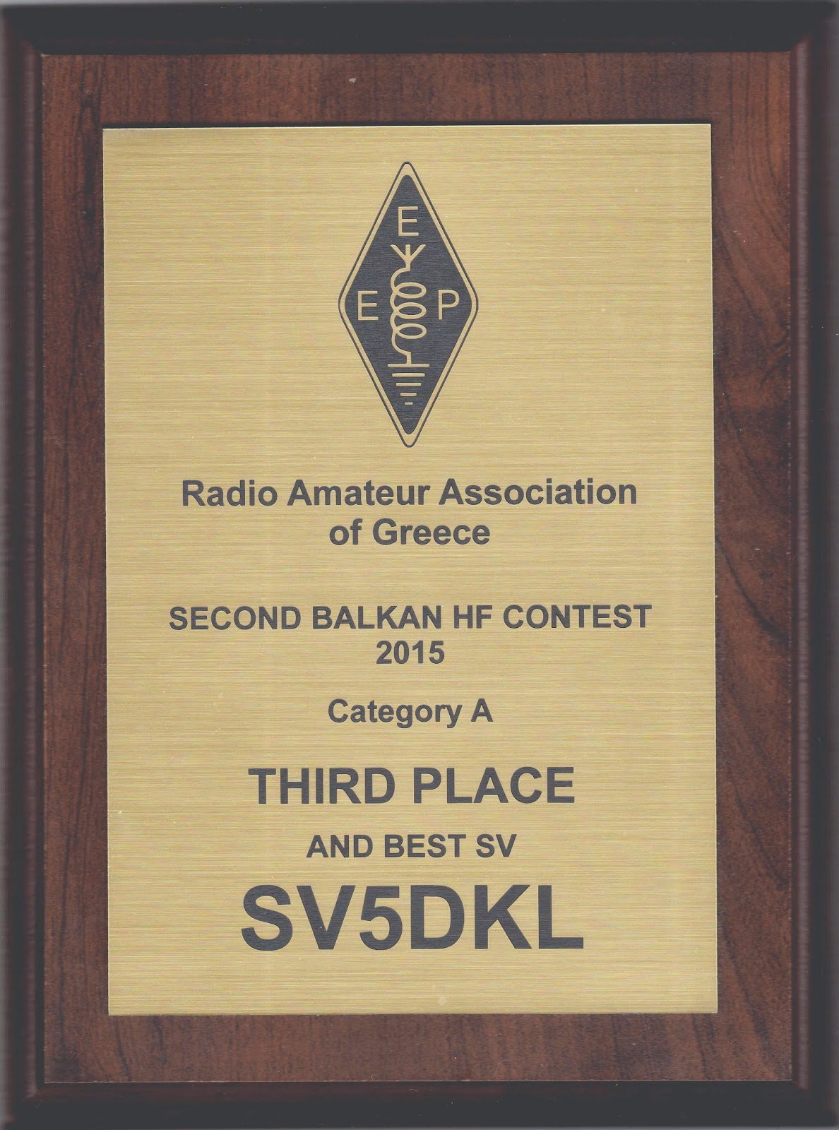SV5DKL Amateur Radio Blog: My Trophies