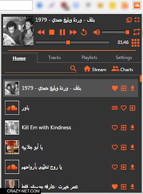 الاستماع الى SoundCloud مباشر من المتصفح مع مميزات عديدة