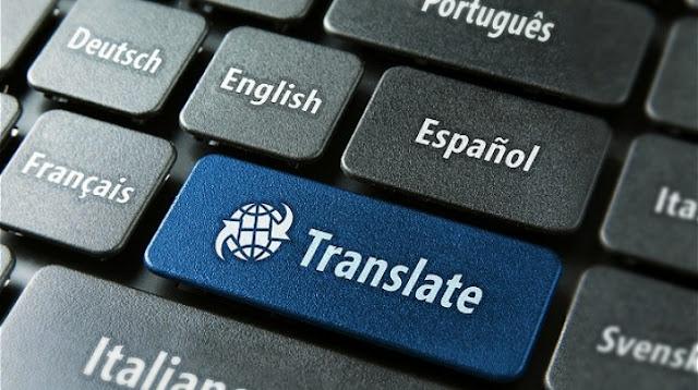 مترجم انجليزي عربي – Protranslate