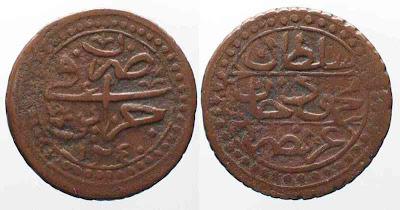 النقود المعدنية الجزائرية القديمة 1824