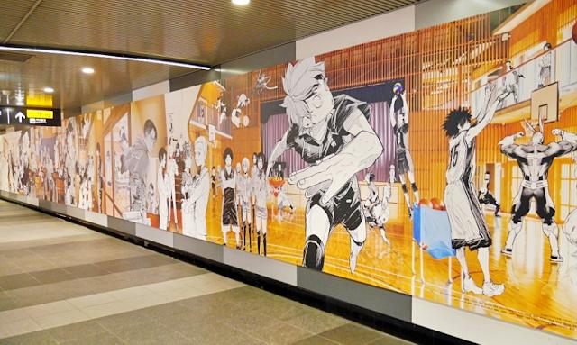 Melihat Keindahan Deretan Mural Manga di Stasiun Tokyo