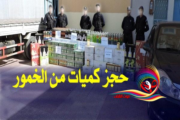 توقيف 4 أشخاص متورطين في ترويج 800 وحدة خمر بالشلف