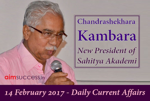 14 February 2017 - Daily Current Affairs (2)