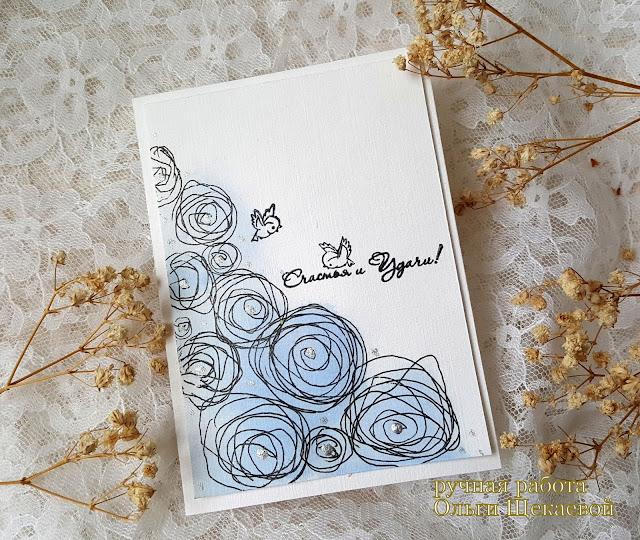 открытка, цветы, синий, штампы,C&S