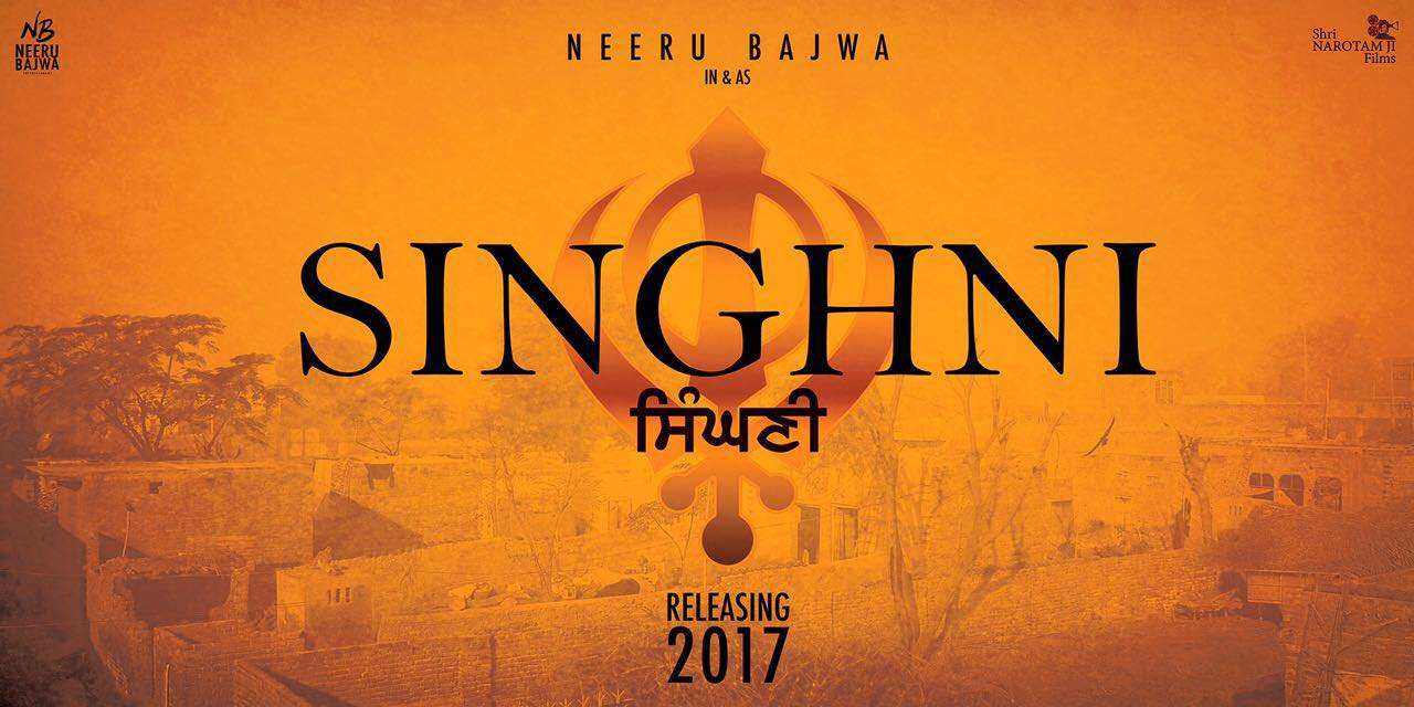 Singhni Punjabi Movie First look Poster wiki. First look Poster Of New Punjabi Movie 'Singhni' on top 10 bhojpuri
