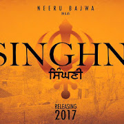 Singhni Punjabi movie Star casts, News, Wallpapers, Songs, Videos and more