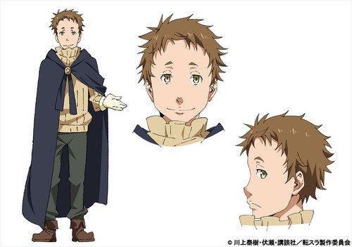 Gen Sato sebagai Gale