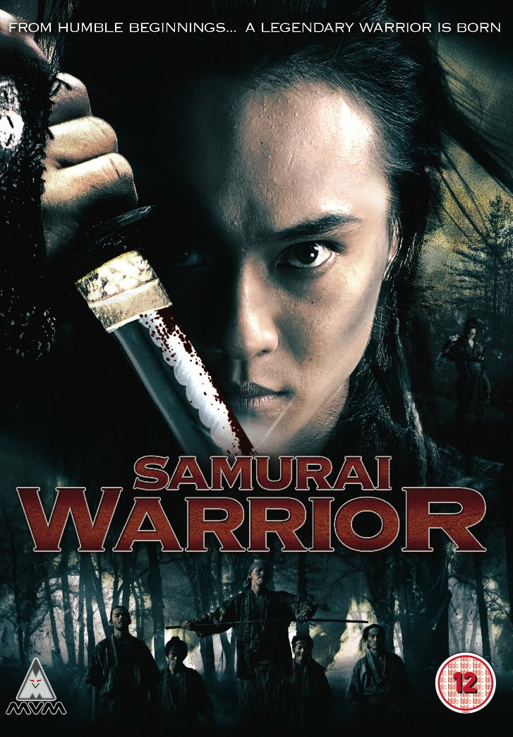 Samurai Film