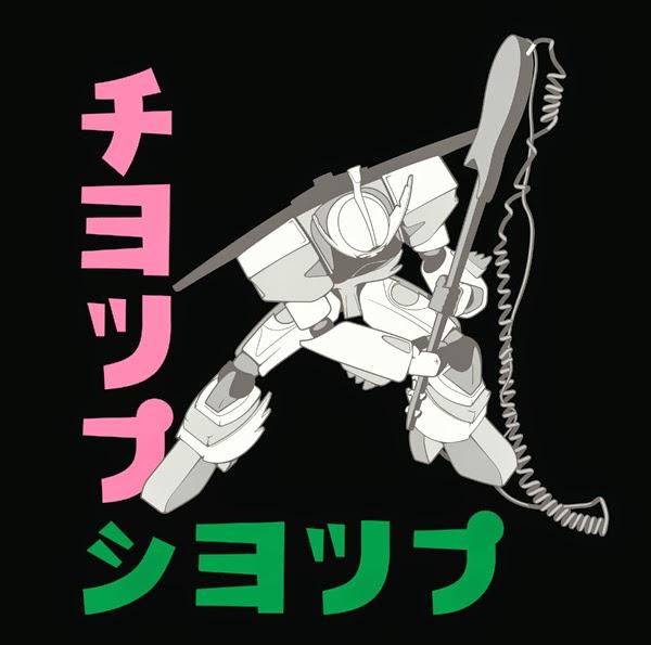 Gundam Calling