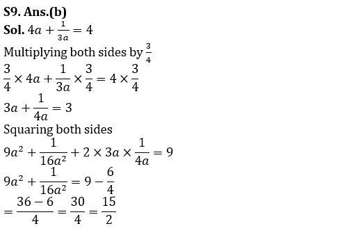 Algebra Questions for SSC CGL TIER-2 , SSC Stenographer & IB (ACIO) 2017_230.1