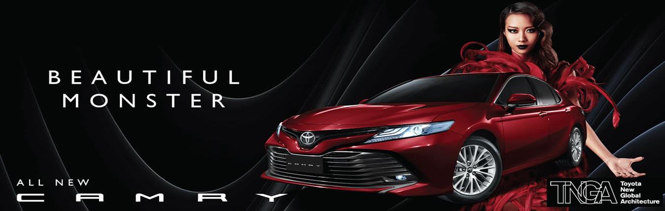Giá xe Toyota 2019
