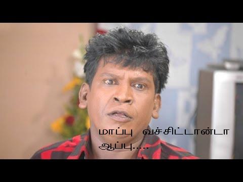 vadivelu trolls memes 2017