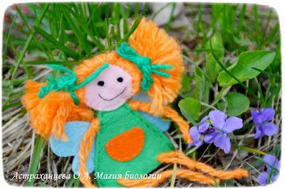 первоцветы фиалка феечка Зеленкина, зеленый цвет, фетр