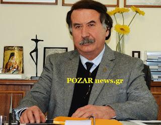 www.pozarnews.gr: Ανακοινώνει τους πρώτους 15 υποψηφίους ...