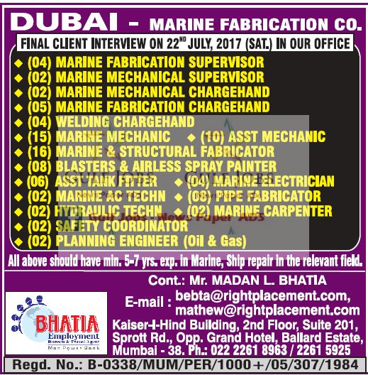 Dubai Marine fabrication co Jobs - Gulf Jobs for Malayalees