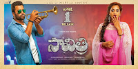 Savitri Movie Release Posters