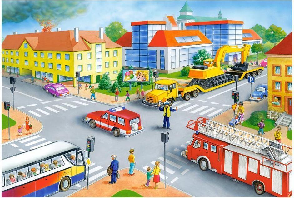 Картинки городской улицы для детей