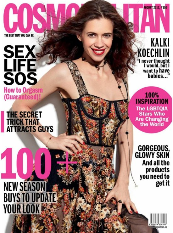 Kalki Koechlin On The Cover Of Cosmopolitan Magazine India August 2017