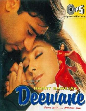 Poster Of Deewane 2000 Hindi 500MB DVDRip 576p Free Download Watch Online
