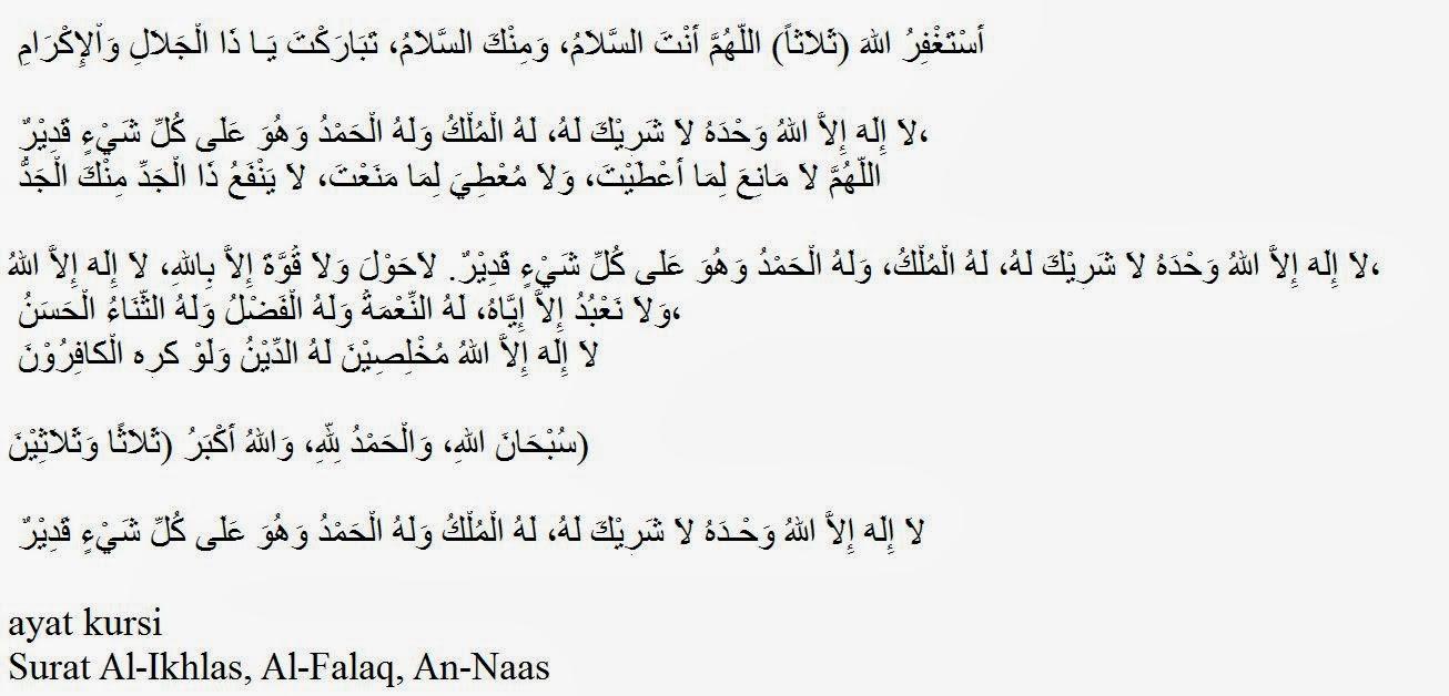 Dzikir Dan Doa Setelah Shalat Mp3 Teks Suhendri22