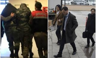Αναβολή στη δίκη και απόρριψη της αίτησης αποφυλάκισης των δύο ελλήνων στρατιωτικών
