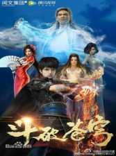Doupo Cangqiong - Todos os Episódios Online
