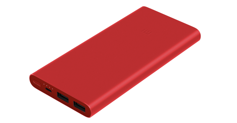 xiaomi power bank 10000mah 2i Red Edition