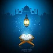 Islamic life: Qur'an e Kareem k Mazmoon Sahi Hone ka Zabardast dawa