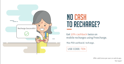 (New) FreeCharge Rs 50 Cashback Offer For All FreeCharge Users