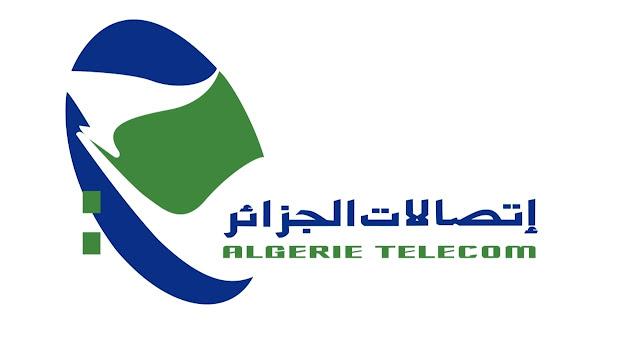 إجراءات جديدة لترقية موظفي اتصالات الجزائر