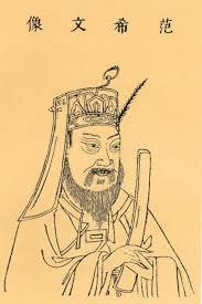 Bí Quyết Hưng Thịnh Suốt 800 Năm Của Một Gia Tộc
