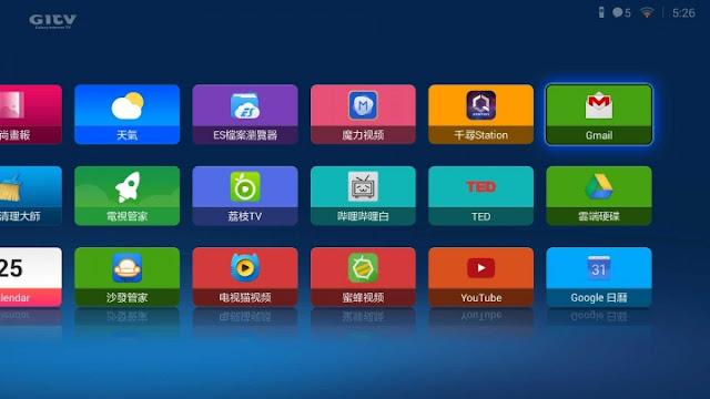 中國大陸小米盒子google帳戶
