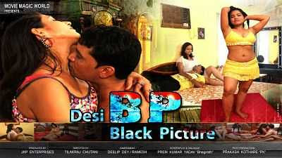 18+ BP Desi Black Picture 2016 DVDRip