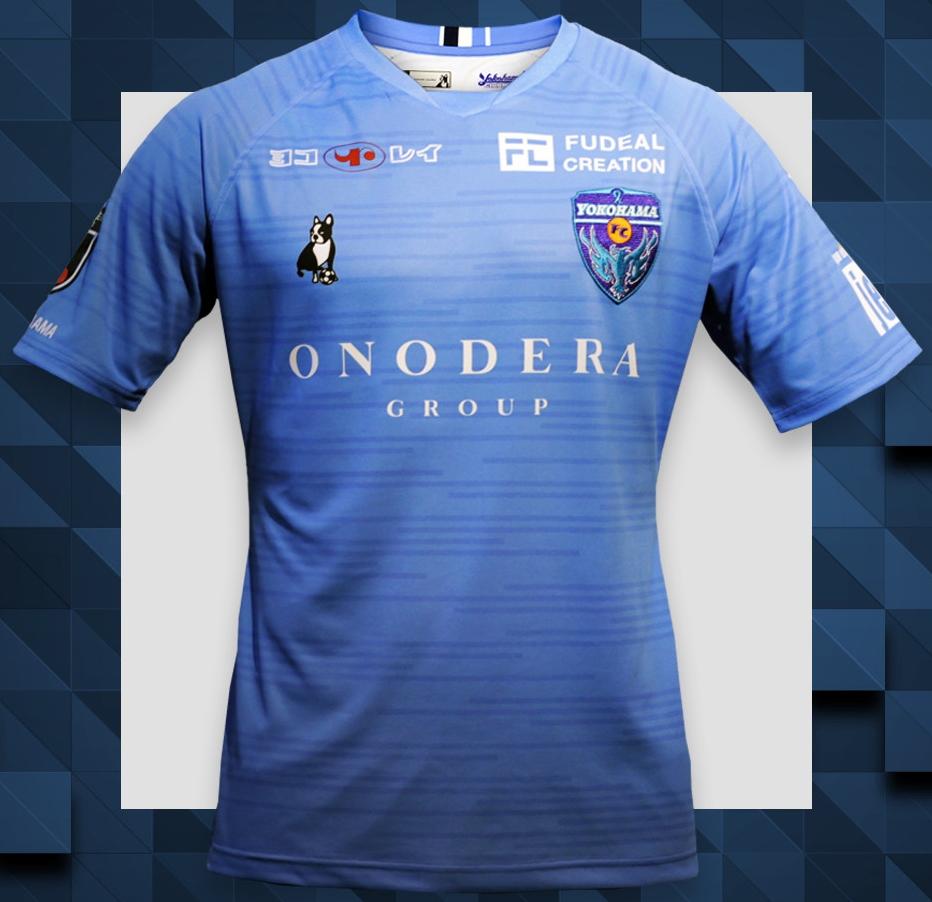 Soccer Junky lança as novas camisas do Yokohama FC - Show de Camisas 6c4f1b2833c73