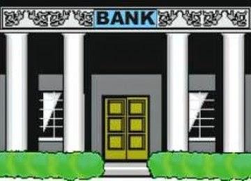 Cara Kerja Bank Konvensional dan Bank Syariah
