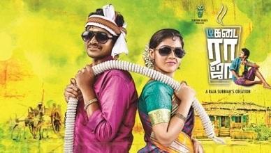 Tea Kadai Raja Movie Online