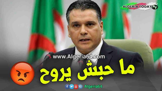 هيئة تسيير الافلان تنفي خبر استقالة معاذ بوشارب