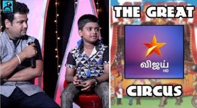 The Great VIJAY TV Circus | Nannari Kadhaigal | Black Sheep
