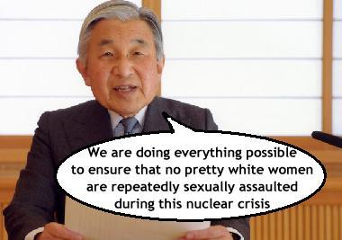 Japanese Emperor