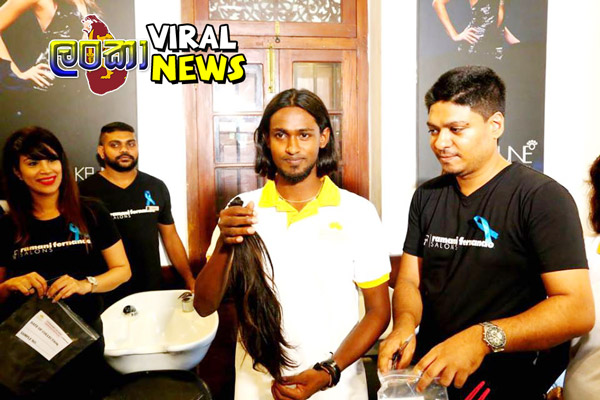 donate hair male ramani fernando