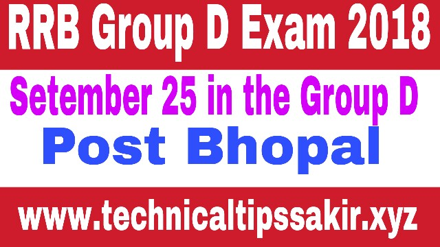 RRB Group D Exam 2018: Recruitment Examination to be held on September 25 in Group D postponed in Bhopal