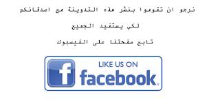 https://www.facebook.com/freegiftdz