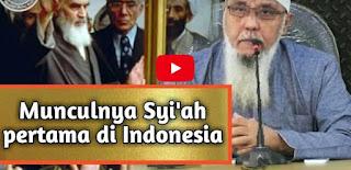 Ini Tepatnya Pertama Kali Syiah Muncul di Indonesia