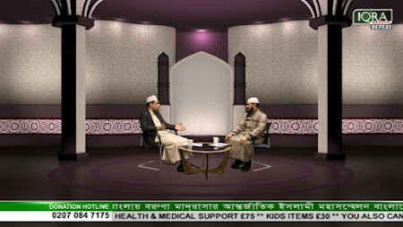 Frekuensi siaran Iqra Bangla TV di satelit Apstar 7 Terbaru