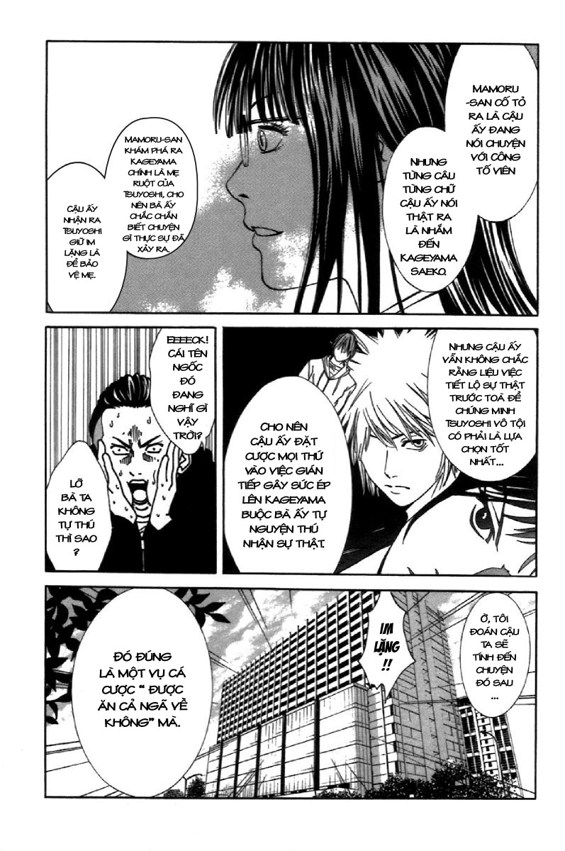 M.C.Law chapter 5.7 trang 16