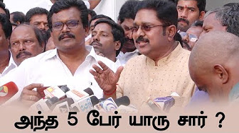 In just 2 months, ADMK will Vanish – TTV Dhinakaran Angry Interview!